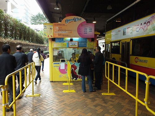 MTR金鐘駅のB出口にあるオーシャンパークチケット売り場